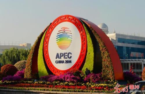 Asia-Pacific-Economic-Cooperation-APEC-China-2014