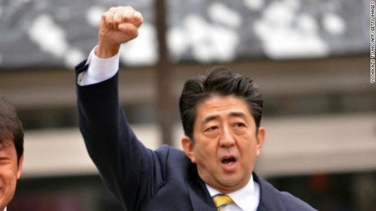 japan-reform