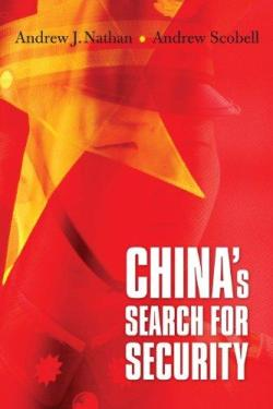 china-security