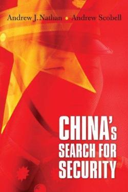 china-security