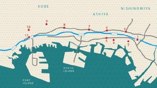 A Walk to Kobe.jpg
