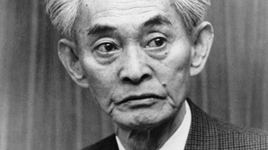 Yasunari Kawabata.jpg