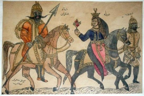 Antarah ibn Shaddad.jpg