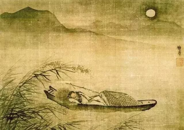 chinese poem.jpg